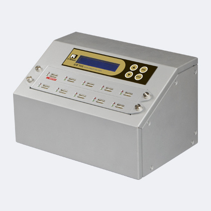 i9 USB Gold duplicator - u-reach ub910g intelligent 9 gold usb duplicator data log function