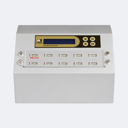 Ureach USB Gold - u-reach ub910g intelligent 9 gold usb duplicator data log function